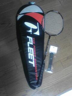 FLEET8000