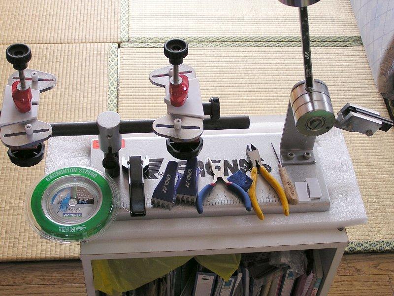 ガット張りで準備する道具